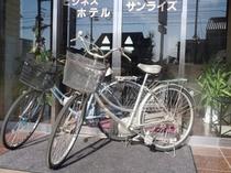 レンタサイクル(無料)・お天気の良い日は、ちょっとその辺まで・・・