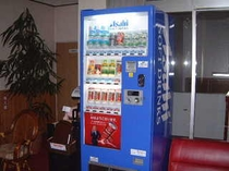 自販機(アサヒ)