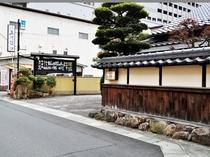 【外観】戸川の宿といわれた頃から本陣宿を営み、今では四代目が営んでいます