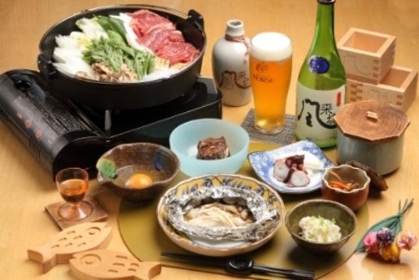 【エビス生1杯プレゼント】【馬刺しor桜肉付】お箸で頂く和食中心の郷土料理 風来坊のスタンダード