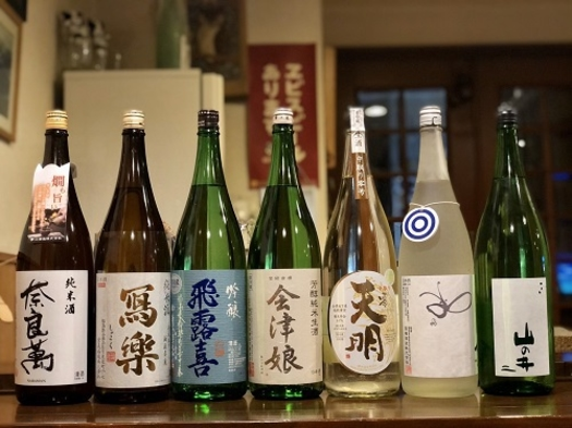 【朝食のみ+4種地酒】飲み比べの福島地酒4種で乾杯!一泊朝食付プラン