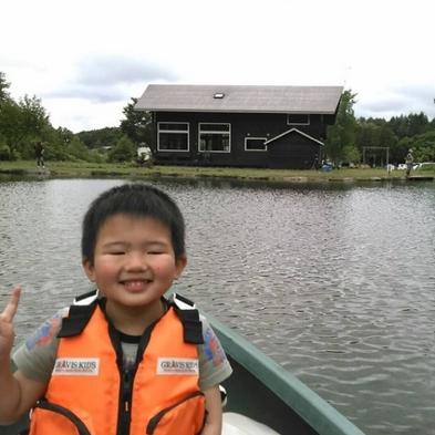 【カヌー体験&釣り】裏磐梯フォレストスプリングス一日券+素泊まりプラン♪