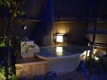 ◆つぼ風呂