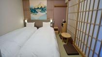 和風ハリウッドツイン (17平米ベッド幅90×195センチ2台)◆シモンズ製べッド完備◆