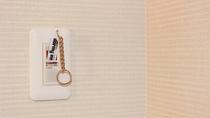 客室省エネスイッチ入室されたらキーを差し込むと部屋の照明がつきます