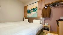 和風ハリウッドツイン (17平米羽場ベッド幅90×195センチ2台)◆シモンズ製べッド完備◆