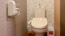 客室トイレ(バス・トイレ別、洗浄機能付...