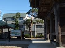 星月旅館の遠景