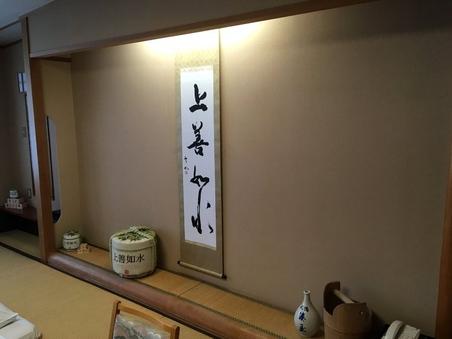 【禁煙】日本酒ルーム