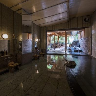 【露天風呂客室】-素泊り-滞在スタイルは自由♪ 食事なしで温泉三昧