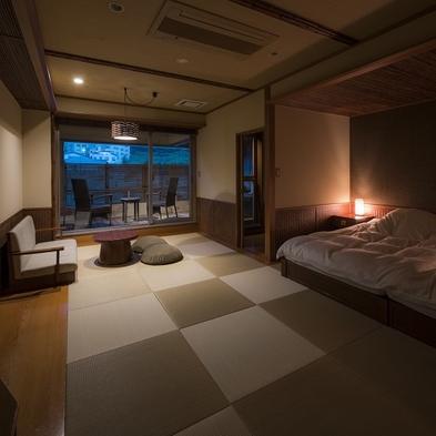 【露天風呂付客室】-2食付き-お部屋の空きがあれば…最高ランク部屋に無料グレードアップ ~ 待ち月~