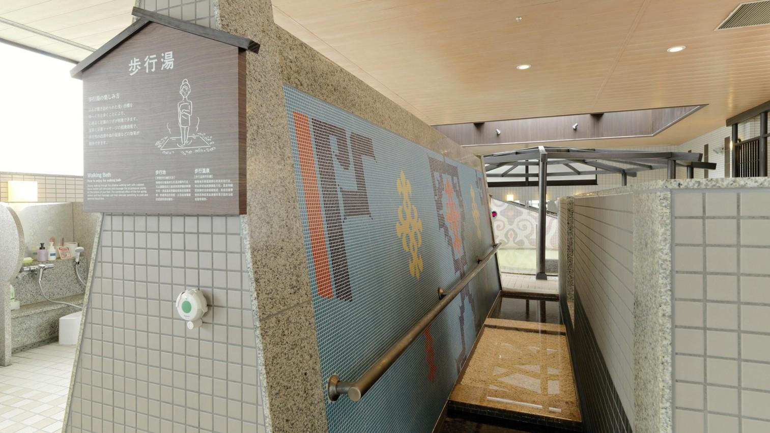 ■8F展望大浴場「天の原」歩行湯