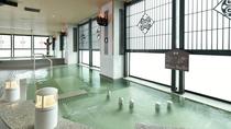 ■8F展望大浴場「天の原」/ 8F大浴場の浴槽も種類豊富です。開放感あふれる空間でお楽しみください。