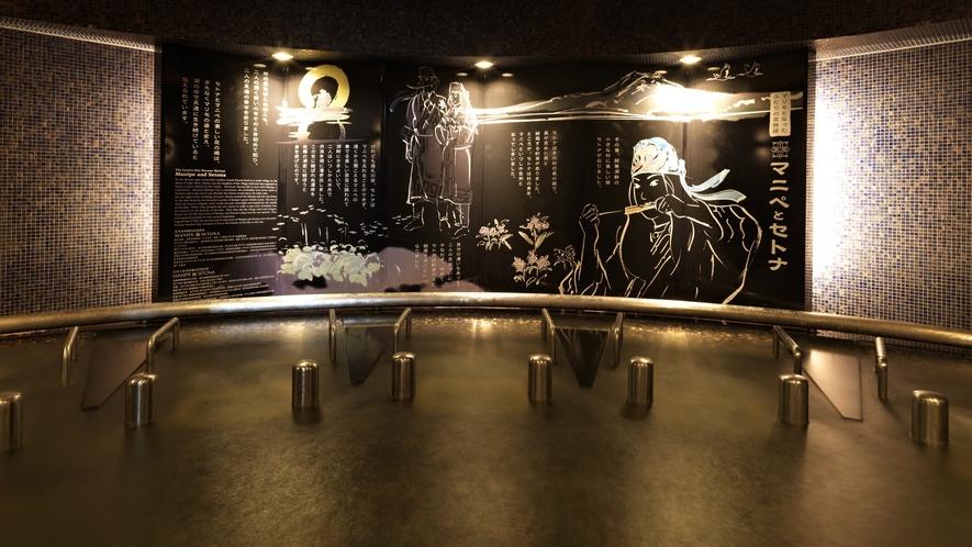 ■1F大浴場(地下)「豊雅殿」夢の湯/横になって楽しめる寝湯は、心身ともにリラックスさせてくれます。