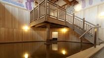 ■1F大浴場(地下)「豊雅殿」檜の湯/香り高い檜風呂で癒しのひとときをお過ごしください。