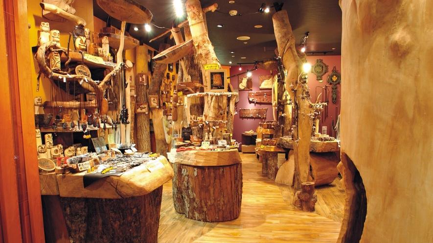 ■木房アルブル/アイヌ文様をモチーフにした印象的なデザイン。木彫職人の創作する様子を見学できます。