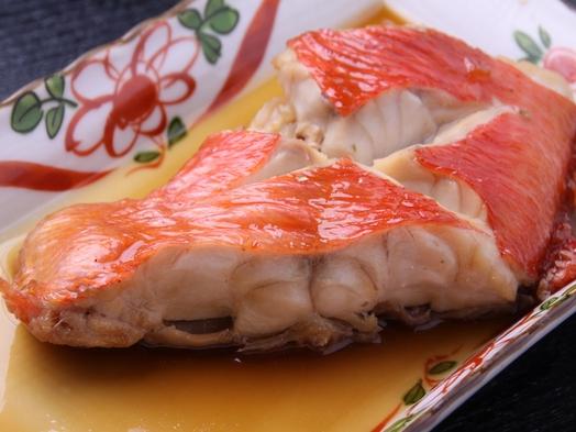 【全室離れ】海一望 露天風呂付離れ客室 金目鯛と旬の懐石料理【朝夕お部屋食】