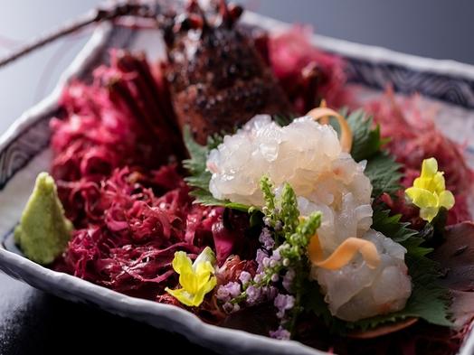 【当館一番人気】伊勢エビと旬の懐石料理【朝夕お部屋食】