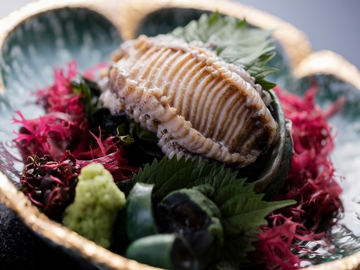 【当館一番人気】アワビと旬の懐石料理【朝夕お部屋食】