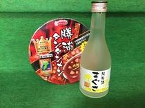 まぐさの純米酒と勝浦タンタンメン付きプラン