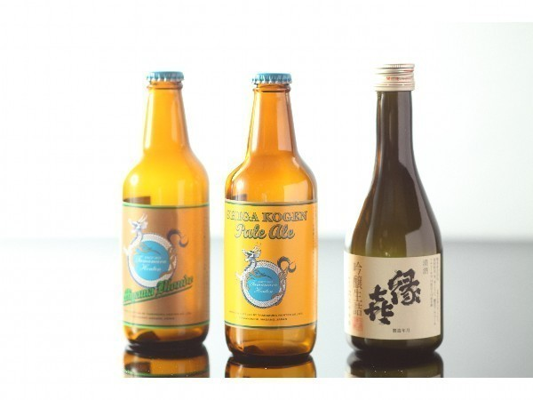 志賀高原ビール」