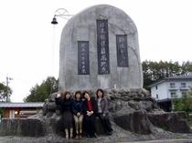 野辺山JR最高地点の幸せの鐘