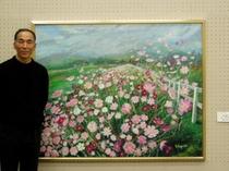 秋桜と作者