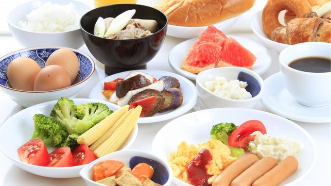 【山形県民限定のお得プラン】やまがた夏旅キャンペーン【朝食付き】