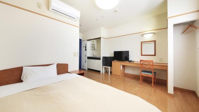 【2泊〜】短期連泊ECOプラン 洗濯機、浴室乾燥機、電子レンジ完備!【朝食付き】