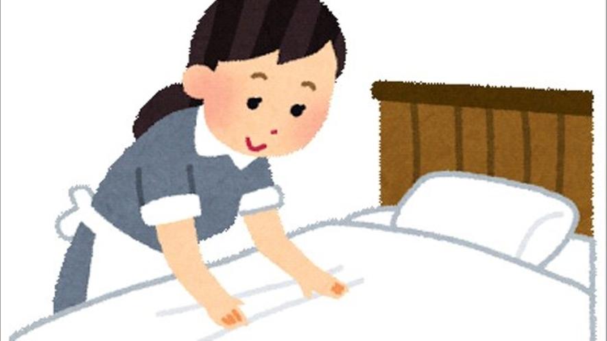 ≪館内サービス≫連泊中のお部屋清掃