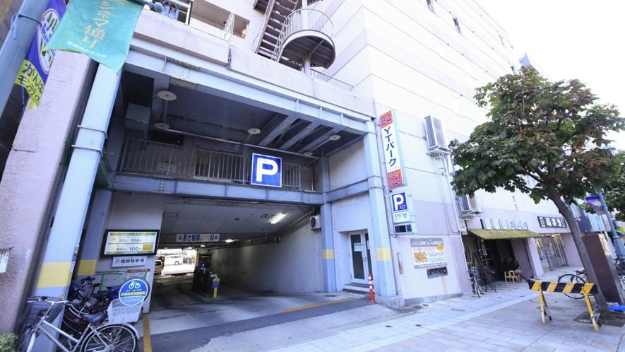 【駐車場】YTパーク24