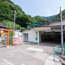 *(大山観光)大山ケーブル駅
