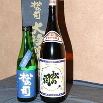 【オススメのお酒(別注)】杜氏をしているおじいさんのお酒です。当館の料理にも相性◎♪