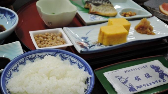 【グレードアップ★2食付】せっかくなら贅沢に♪佐渡牛と新鮮な魚を堪能♪いいとこ取りの大満足プラン!
