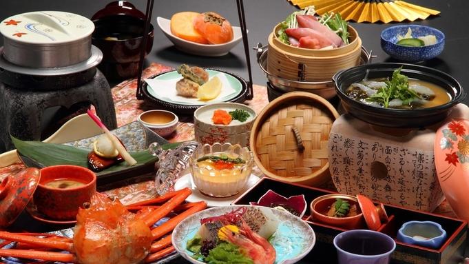 【スタンダード★2食付】まよったらコレ♪佐渡と言えば新鮮な魚!天然温泉と佐渡グルメを満喫!