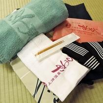 *【部屋/アメニティ】お部屋には浴衣をはじめ、歯ブラシセットやタオル各種をご用意しております。