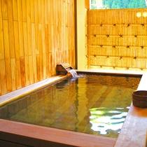 *【温泉/貸切風呂】源泉掛け流しの貸切風呂でプライベート感大満喫!