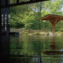 2018グランドオープン 温泉