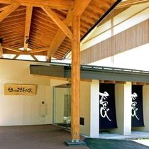 *【外観/玄関】四季を感じることのできる和風旅館で思い出に残るひと時をお過ごしください。