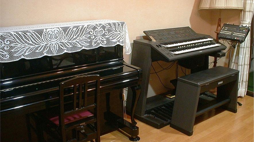 ピアノ&エレクトーン