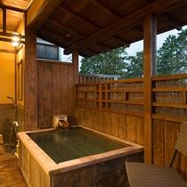 *【露天風呂付和室】当館一番人気のお部屋。自然のマイナスイオンを感じながら湯浴みをお楽しみください