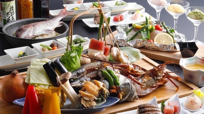 【海鮮またはお肉を選べる!】鉄板焼きコースで鮑・伊勢海老や淡路牛に舌鼓&温泉を満喫 1泊夕朝食付