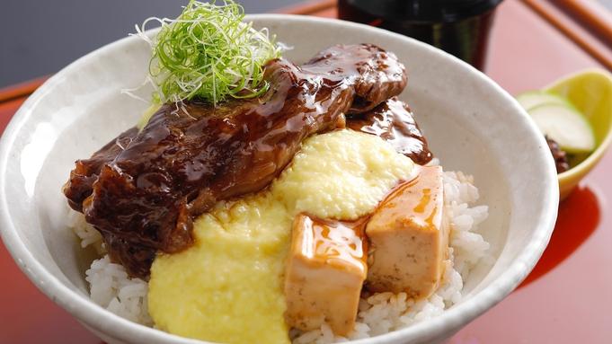 【日帰り・ランチ+温泉入浴付】淡路島の食材を堪能♪和食ランチ!★卵ふわとろ牛丼★