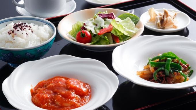 【日帰り・中国料理チョイスランチ+温泉入浴付】メイン料理2種をお好みで選んで楽しめる♪