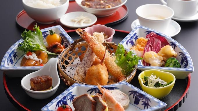 【日帰り・中国料理(こうふくぴんぱん)温泉入浴付】チョイス料理2種から1種をお好みで選んで楽しめる♪