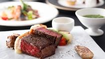 淡路牛ステーキフランス料理/一例