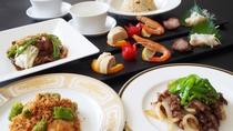 ★【ランチ】前菜からデザートまでコース形式で楽しめる♪中国料理ランチコース(2名様盛) 一例