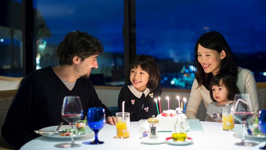 ★お祝いケーキ(一例)※ご利用の2日前までのご予約制となります。(有料)