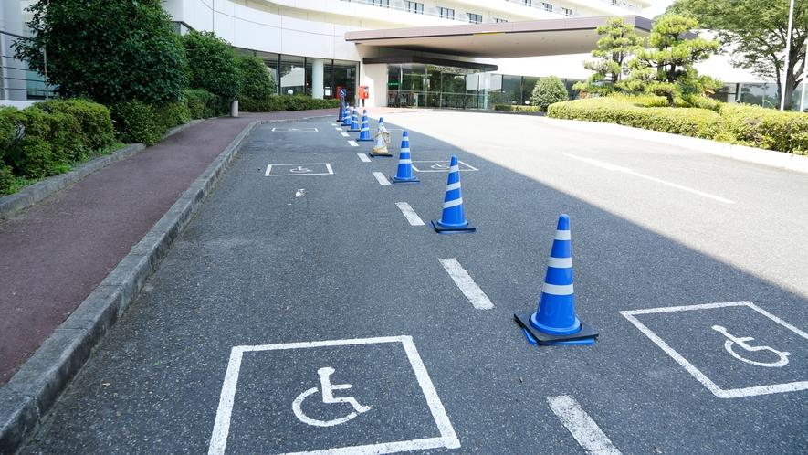 ★ホテル玄関前には車いす使用者対応駐車区画がございます。