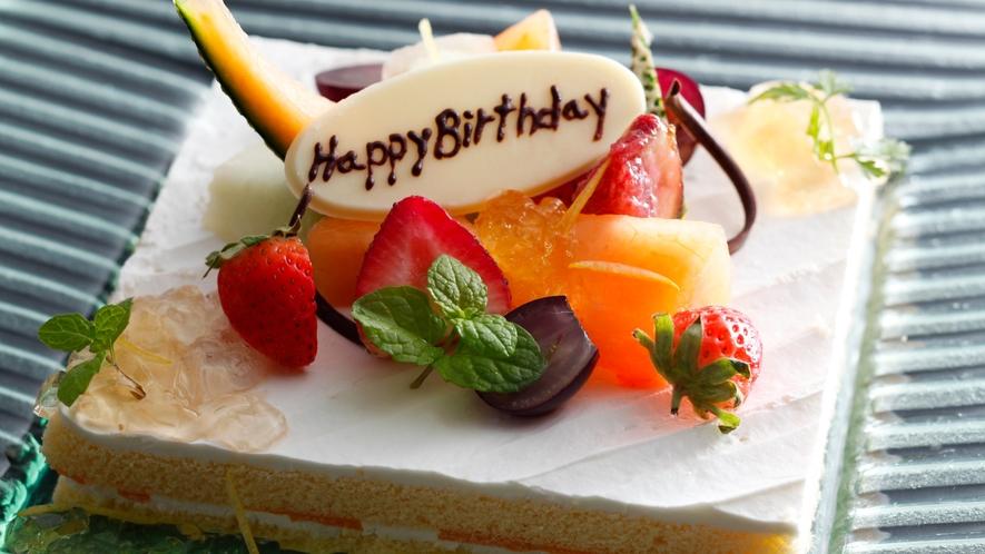 ★お祝いケーキ(一例)※仕入れ関係により使用材料・デザイン等が一部変更になる場合がございます(有料)